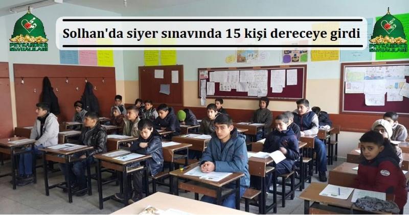 Solhan'da siyer sınavında 15 kişi dereceye girdi