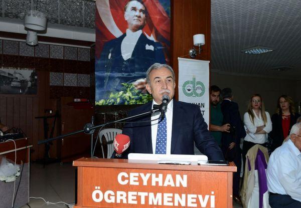 Ceyhan Organize Sanayi B�lgesi i�in yer belirlendi