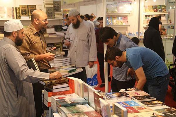 1. İstanbul Arapça Kitap Fuarı'na yoğun ilgi