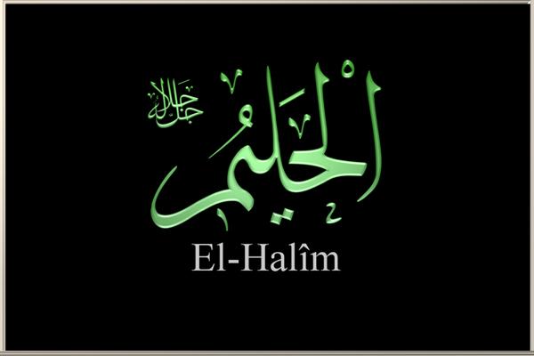 El - Halim