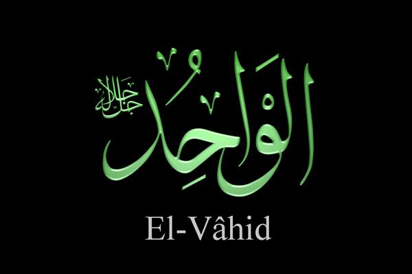 El Vahid