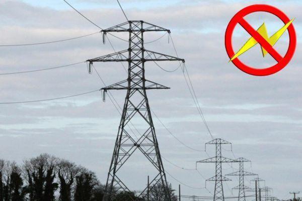 Mardin`de elektrik kesintisi uyarısı