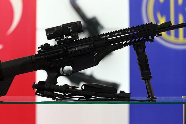 Modern Piyade Tüfeği Projesi'nde imzalar atıldı