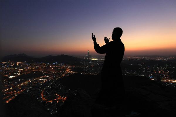 Dua için rica