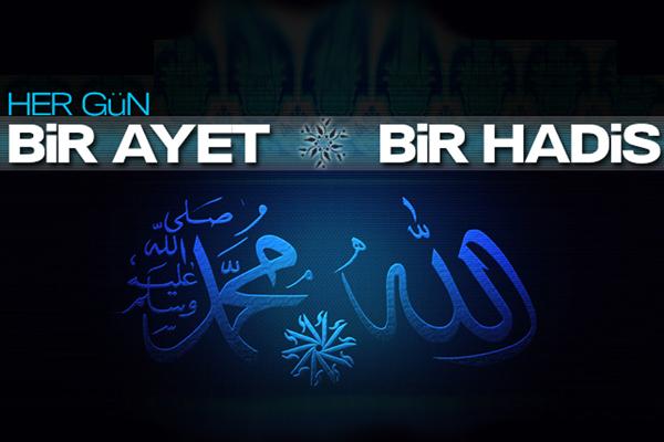 Allah, kendisinden başka hiçbir ilâh bulunmayandır