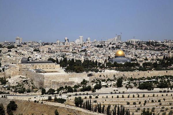 Kudüs İçin Ayağa Kalk!