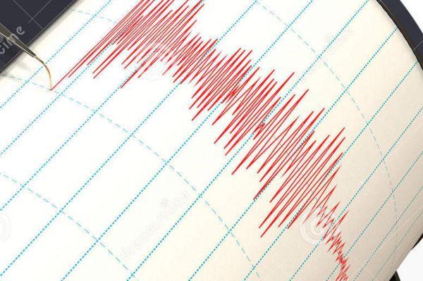 Van`da 3,3 büyüklüğünde deprem