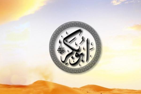 Hz. Ebu Bekir'in (r.a.) Ağzında Taş Bulundurması