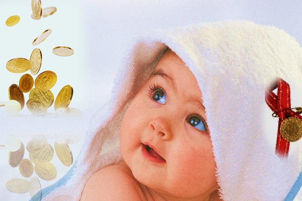 Bebeklere 4 Milyon Çeyrek Altın