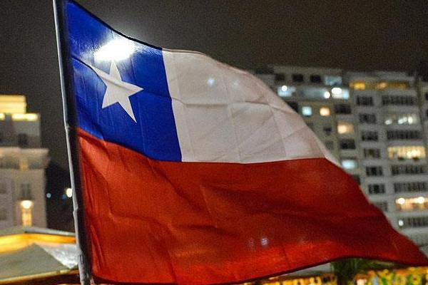 Şili`den ABD`ye rest!