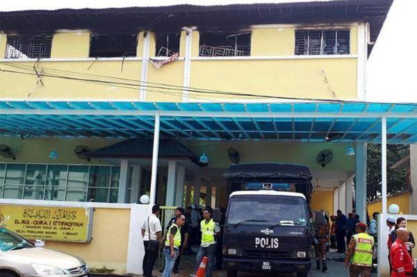 Malezya'da okulda çıkan yangında 25 kişi hayatını kaybetti