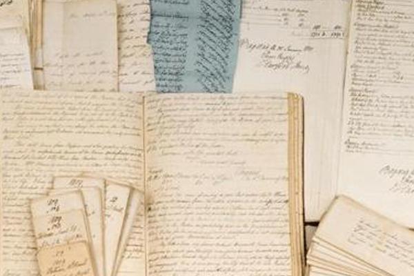 Osmanlı arşivi tek merkezde toplanıyor