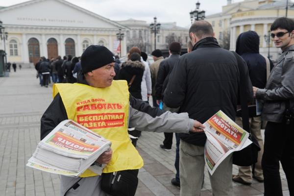 Rusya'da işsizlerin sayısı arttı