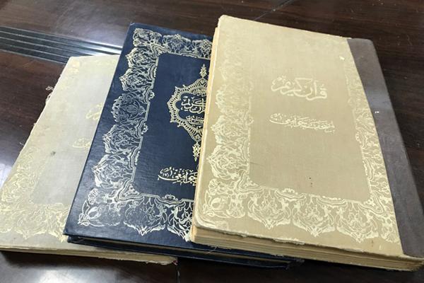 Abdülhamid döneminde bastırılan Kur'an-ı Kerimler bulundu