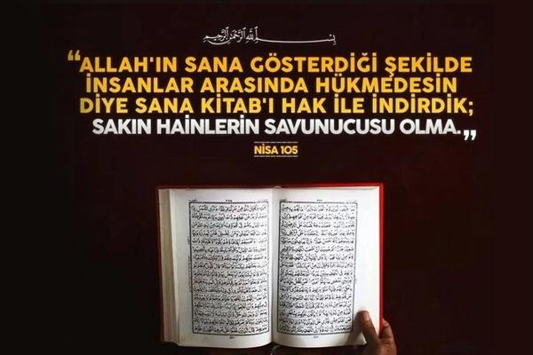 Kur'an-ı Kerim'de zulüm kavramı