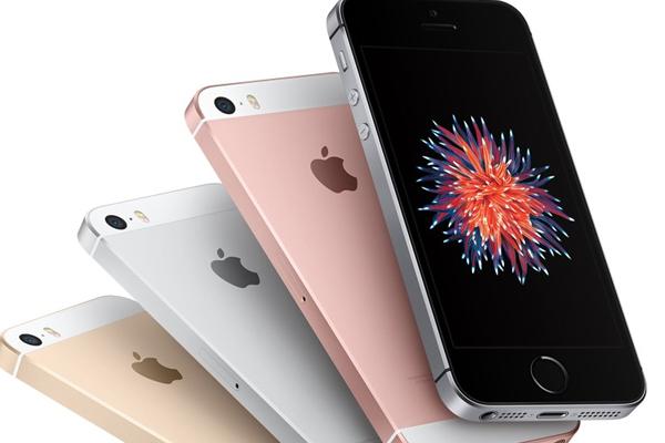 ABD de yavaşlatma meselesini Apple'a sordu!