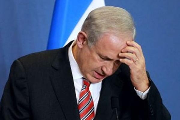 Siyonist israil'de bir şok daha! Kapatıyor