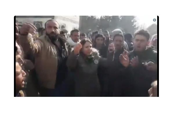 İlçe halkı PYD/PKK'yi proteste etti
