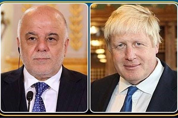 İngiltere'den Bağdat'a çağrı: Ambargoyu kaldırın