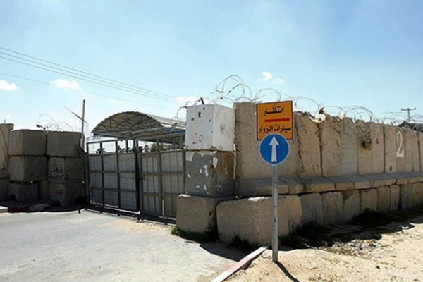 İşgalci israil'den Gazzeli tüccar ve iş adamlarına seyahat engeli