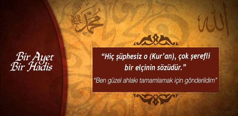 'Bu Kur'ân Rahmâve Rahîm olan Allah tarafından indirilmiştir'