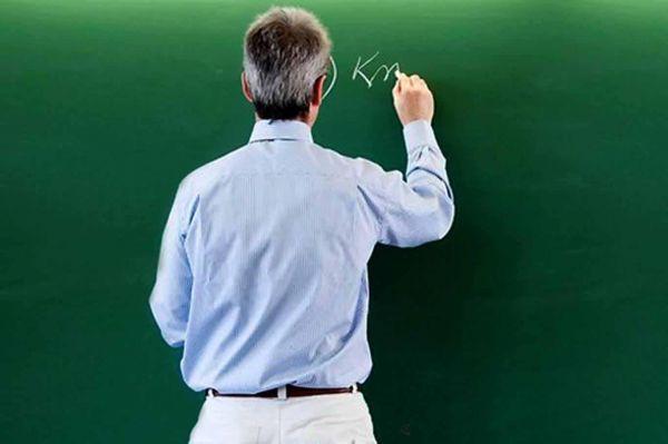 Sözleşmeli öğretmenlik başvuruları için bugün son gün
