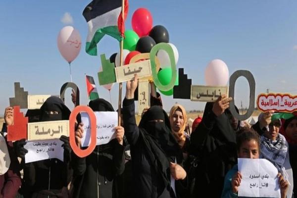 Gazzeli kadınlardan 'Büyük Dönüş Yürüyüşü'ne' destek