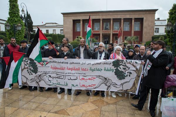 Fas`ta Filistin`e destek gösterisi