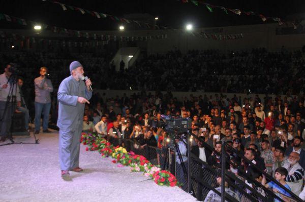 Adana'da 'Hazreti Peygamber'i Anlama ve Sünnetini Yaşama' etkinliği