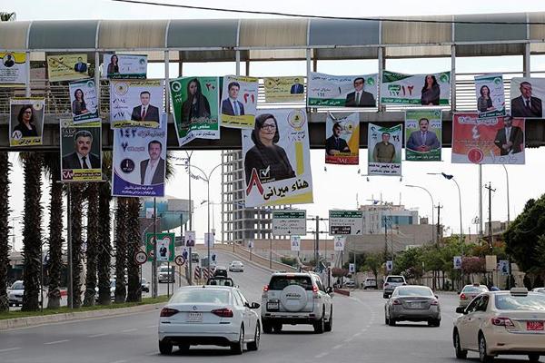 Irak seçimleri: IKYB siyaseti köklü değişimin eşiğinde