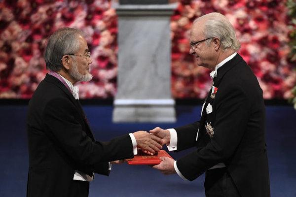 Japon bilim insanı orucun faydasını bilimsel olarak ispatladı