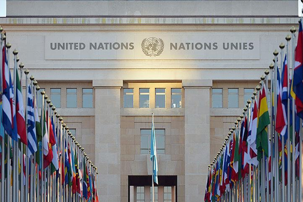 BM'den Gazze'de bağımsız soruşturma çağrısı