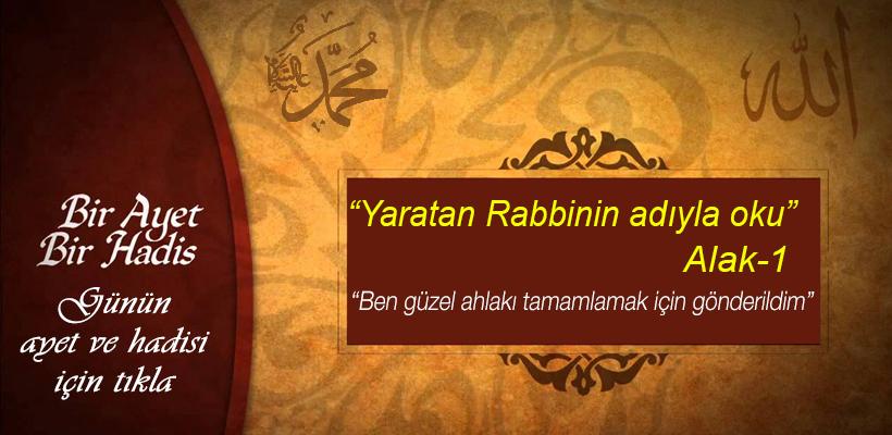 Şüphesiz Allah`a karşı gelmekten sakınanlar cennetlerde...