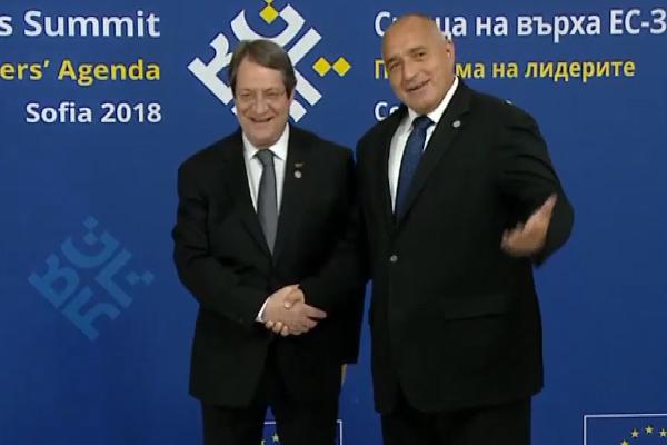 AB-Batı Balkanlar Zirvesi