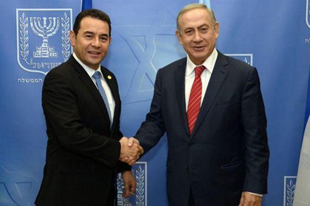 Guatemala jî balyozxaneya xwe veguhast Qudsê