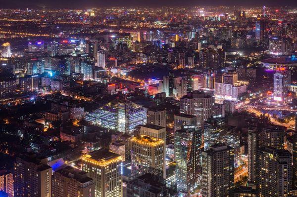 Dünya Felsefe Kongresi Pekin'de düzenleniyor