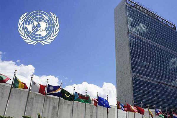 BM'den Türkiye ve ABD açıklaması!