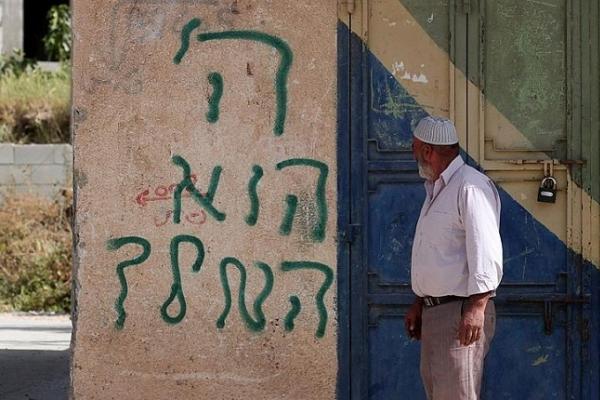 Yahudilerden Filistin'de ırkçı saldırı