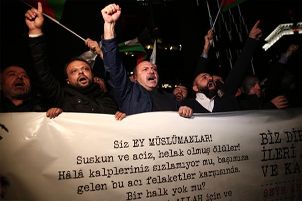 Siyonist israil saldırıları protesto edildi