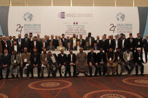 Uluslararası Müslüman Topluluklar Birliği Kongresinin sonuç bildirisi açıklandı