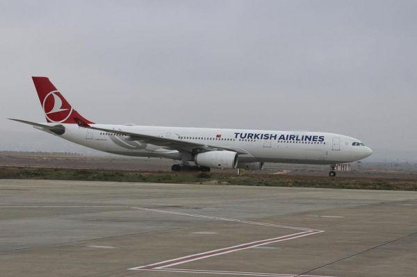 Gaziantep`te uçak seferleri iptal oldu