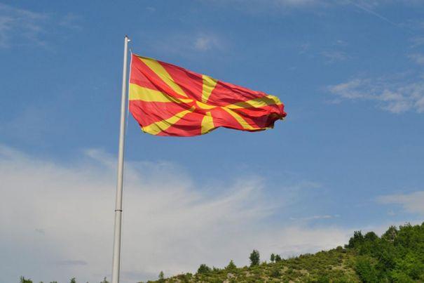 Navê Makedonyayê guherî