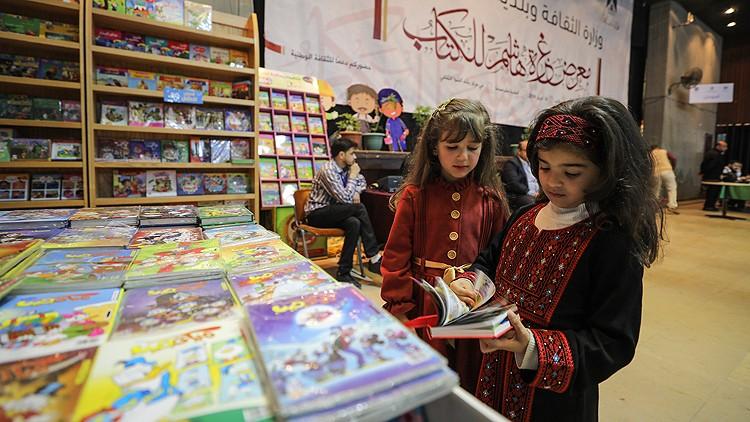 İşgal çetesi ablukası altında 'Kitap Fuarı'