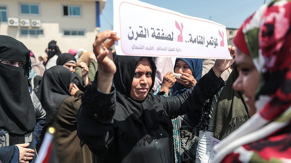 Batı Yaka'da Bahreyn Çalıştayı protesto edildi