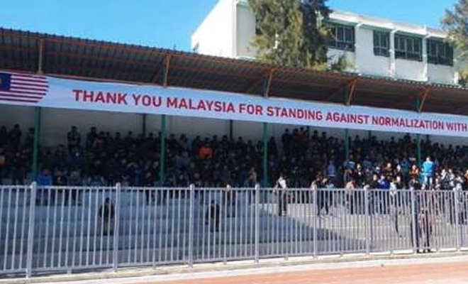 Gazze`den Malezya`ya sevgi gösterisi