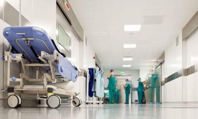 Özel Hastaneler Yönetmeliği`nde değişiklik