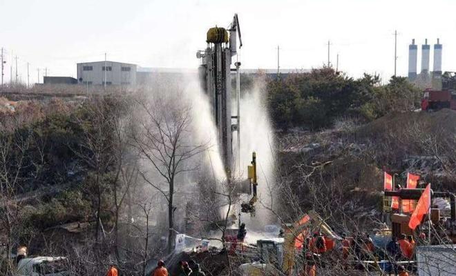 Çin'de 7 gündür mahsur kalan maden işçilerinden yaşam belirtisi