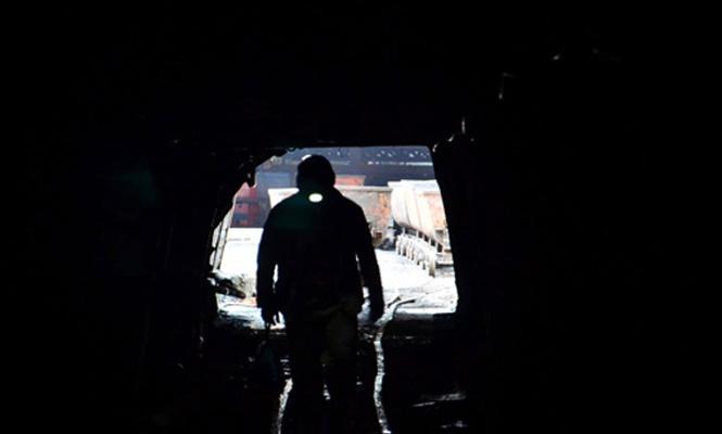 616 adet maden sahasını aramalara açıyor
