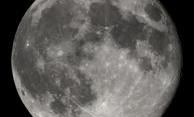 Çin'in Ay'daki uzay aracı, garip bir kaya tespit etti