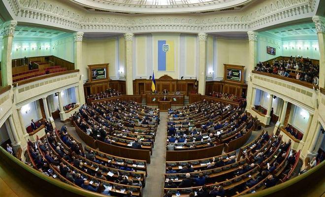 """Ukrayna'da """"oligark""""ların siyasete etkisini engellemeyi amaçlayan yasa kabul edildi"""